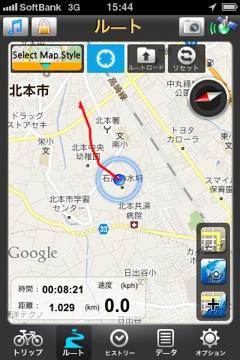 20110805-154732.jpg