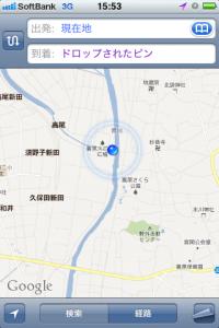 地図:高尾橋