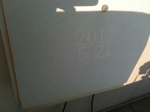 紙に開けたピンホールでの太陽投影