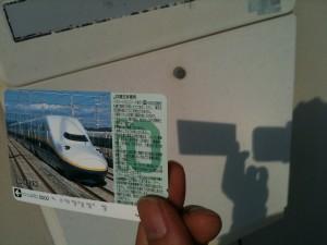 JR東日本のイオカードのピンホールで太陽を投影