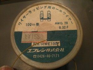 ラッピングワイヤー AWG 28