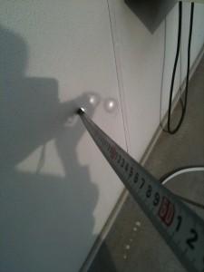 老眼鏡の焦点距離を確認