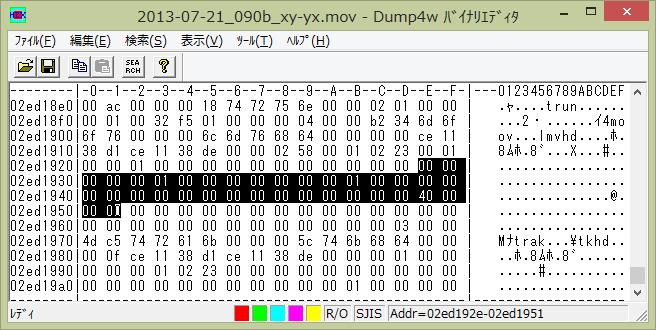 20130731d_mov_bin_xy-yx