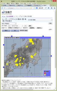 20130902-1400_TornadoP_radnowc