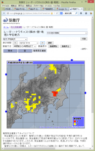 20130902-1410 _TornadoP_radnowc