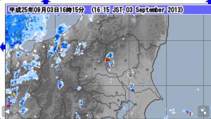 2013/9/3 16:15 レーダー・ナウキャスト 関東